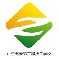 济南安装工程技工学校