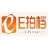 广州E拍档电商服务中心