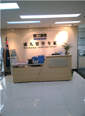 广州留学欧洲项目