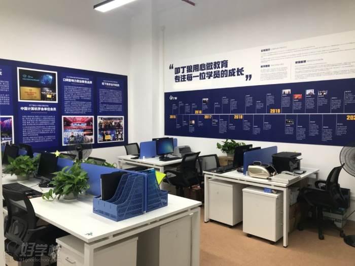 上海校区办公室