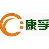 广州康孚国际舞蹈学院