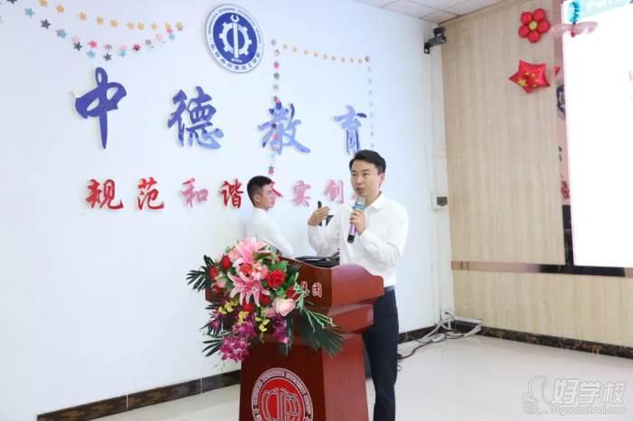 ▲深圳市新中德教育集團副總  周軍