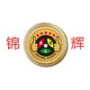 广州锦辉机动车驾校