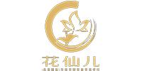 廣州花仙兒美業商學院