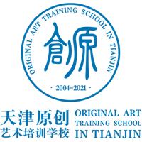 天津原創藝術培訓學校