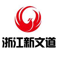 杭州文都考研教育機構