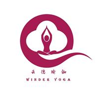 广州云德瑜伽培训学校