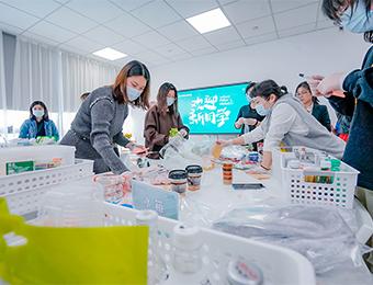 杭州整理收纳师一对一私教班