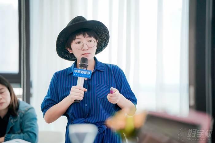 李晓蓉老师