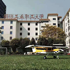 广州《机电技术应用》初中起点3年中专招生简章