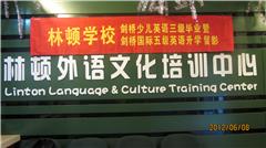 广州剑桥通用英语五级CPE(第五级)