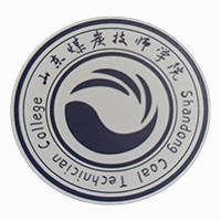 山东煤炭技师学院临沂校区
