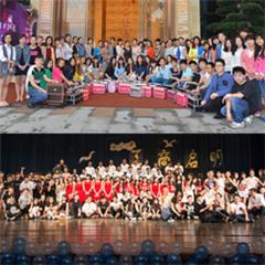 广州艺纭明星造型学校天河岗顶校区图2