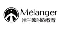 廣州米蘭歐時尚教育