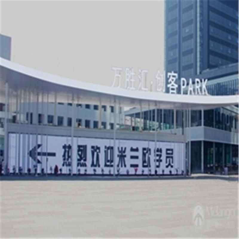 广州时尚花艺精华培训课程