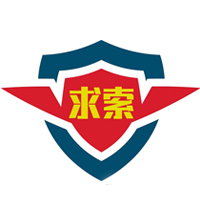 深圳求知探索夏令营