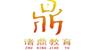 广州诸鼎教育