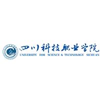 四川科技職業學院