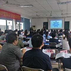 珠海PMP国际认证项目管理精英培训课程