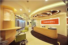 上海SAT个性化VIP课程