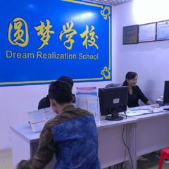 广州商务英语培训班