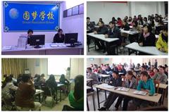 珠江职业技术学院成考《商务英语》本科广州班
