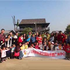 广州婴幼儿早教之幼儿园预备班(培养生活能力)