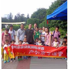 广州早教之Kindermusik音乐课(适合0到5岁学员)
