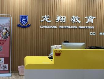 合肥新加坡留學申請服務