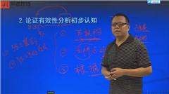 深圳MBA国家线班(网络)