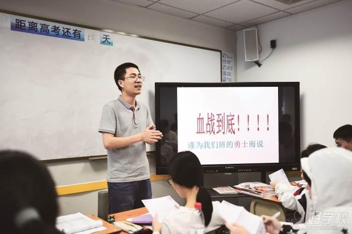 教学现场2