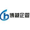 广州博越企管网