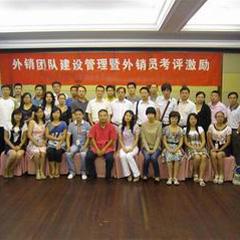 广州人力资源转型:HRBP赋能与实践特训营