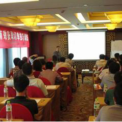 深圳中高層經理高效執行力提升培訓班