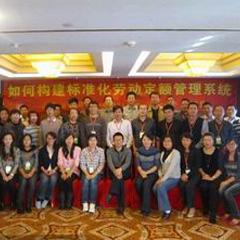 北京微信营销实战兵法两天深度实操落地运营班