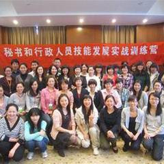 上海成功的项目管理-项目管理方法、工具与实践培训班