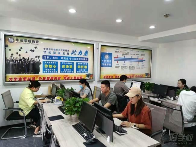 重庆校区教室