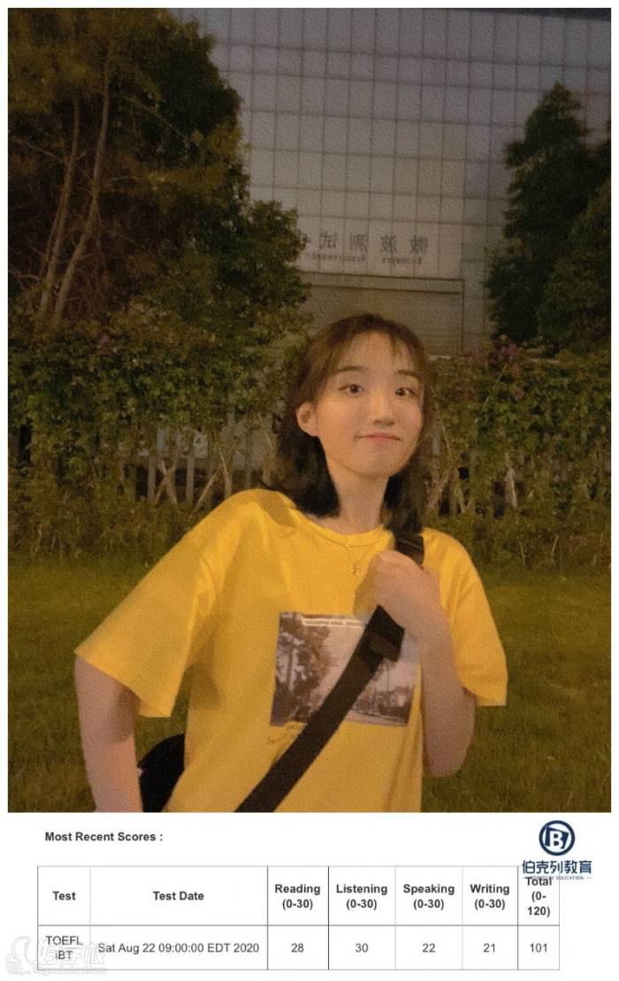 吴昕晓托福102_副本