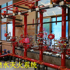 上海微型消防站消防人员培训班
