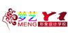 廣州夢藝形象設計學校