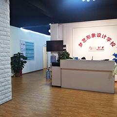 广州白领丽人个人形象设计培训班