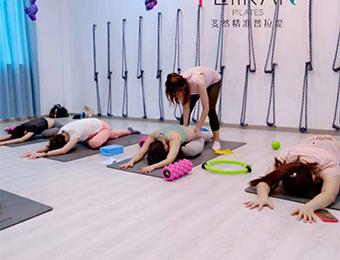 广州普拉提瑜伽培训