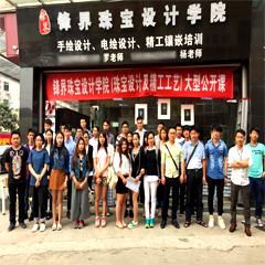 广州珠宝犀牛及MATRIX珠宝3D设计班