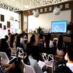 杭州珠宝犀牛及MATRIX珠宝3D设计班课程