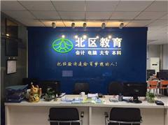 广州机械模具综合全能班