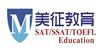 广州美征教育