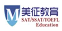 廣州美征教育