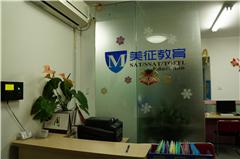 廣州托福VIP一對三課程