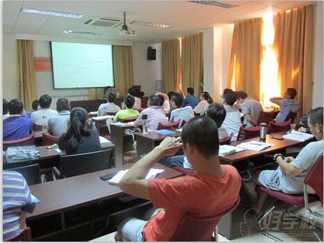 二级造价工程师职业资格认证培训课程