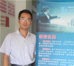 深圳造价工程师系统精讲培训班